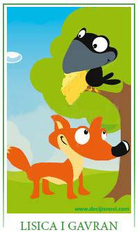 Dositej Obradovic lisica i gavran